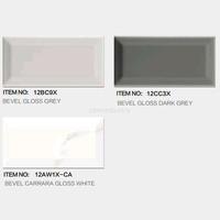 Grey and Carrara white color Bevel range Subway tile 75*150mm